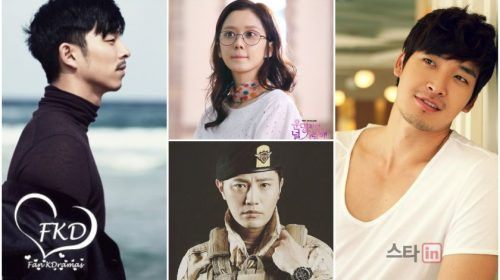 Mix Noticias: Gong Yoo, Jim Goo, Jang Na Ra y Jung Gyu Woon