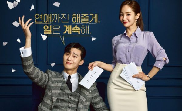 What's wrong withSecretary Kim?. Recap. Ep. 13 y 14