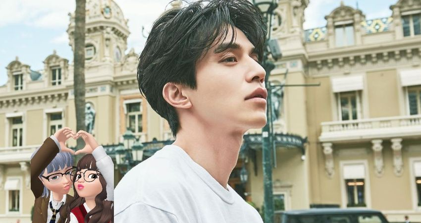 Lee Dong Wook Tiene Oferta para «Tale a Gumiho»